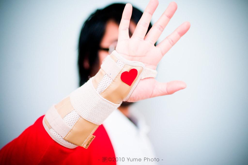 tratamientos para combatir o prevenir esta enfermedad